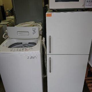 ㊗️🎉ジモティー出店特別企画🈹冷蔵庫&洗濯機&レンジ3点セット