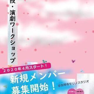 ☆☆☆未経験者大歓迎!『4月スタート!新規メンバー募集開始!』3...