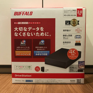 BUFFALO  外付けハードディスク HDD バッファロー