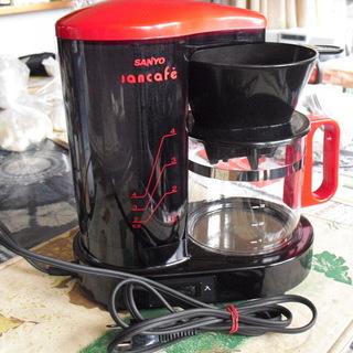 (新品同様)コーヒーメーカー SAC-56(R)SANYO