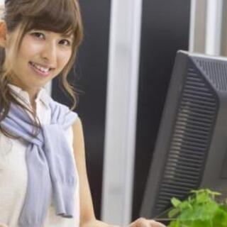 ✅【入社1年目月平均30万円✨✨2年目~70万円も可能❗️❗️】...