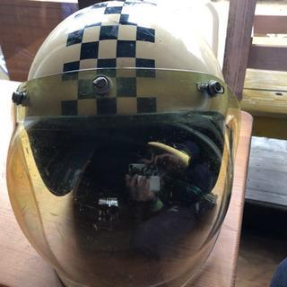 ヘルメット1000円