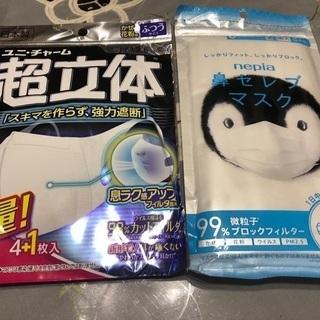 日本製マスク 2種類11枚未使用未開封です。
