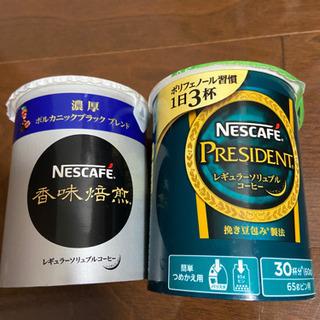 【定価1875円】濃厚ボルカニックブラック ブレンド50g とネ...