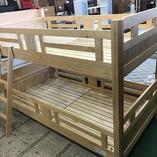 出張買取 ベッドの買取は家具専門店にお任せ下さい!
