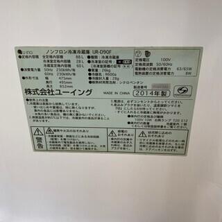 セール ユーイング冷蔵庫 90L 東京 神奈川 格安配送 − 東京都