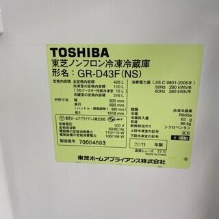 閉店セール TOSHIBA 大型冷蔵庫 426L 東京 神奈川 格安配送 - 家電