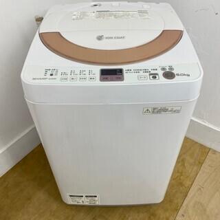 シャープ 洗濯機 6kg 東京 神奈川 格安配送