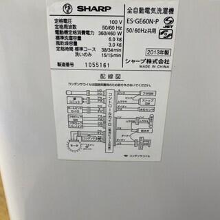 閉店セール シャープ 洗濯機 6kg 東京 神奈川 格安配送 - 家電
