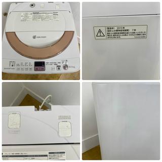 閉店セール シャープ 洗濯機 6kg 東京 神奈川 格安配送 − 東京都