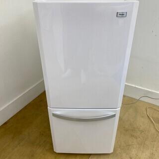 HAIER冷蔵庫 138L 東京 神奈川 格安配送