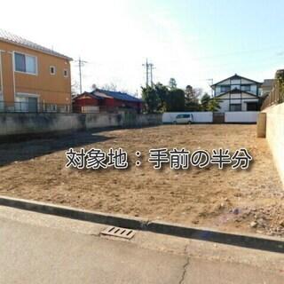 ★敷島公園バラ園近くの高級住宅地B★ 分譲2区画まとめて購入もで...