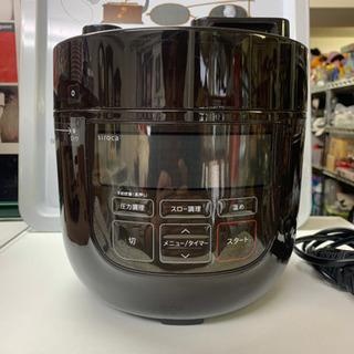 ほったらかしでプロの味☆2017年製 シロカ 電気圧力鍋 SP-...