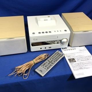 【管理KRK147】 JVC EX-S1-W コンパクトコンポ ...