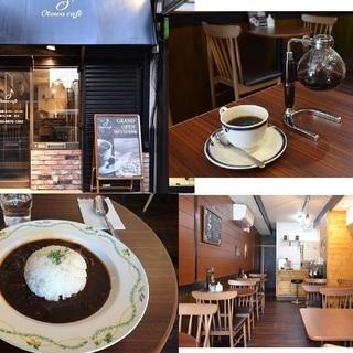 3月14日(土)11:30より 文京区音羽のカフェで友達作りランチ会