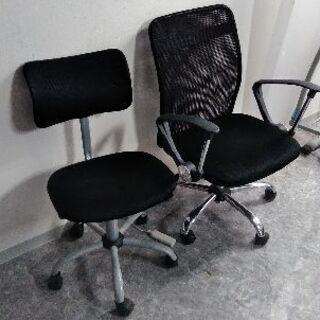 オフィスチェア 2脚