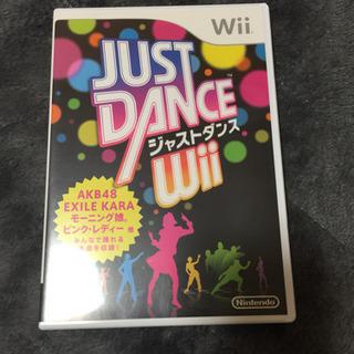 ジャストダンス 売ります。