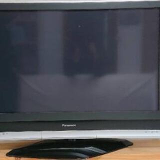 ビエラ テレビ