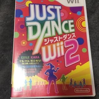 ジャストダンス2  売ります。