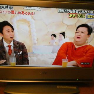 SONY BRAVIA 液晶テレビ KDL-20S2500 リモ...