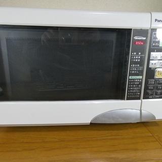取引中 Panasonic オーブンレンジ NE-T153…