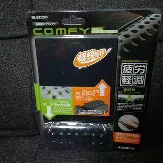 【新品】リストレスト一体型マウスパッド【ELECOM】