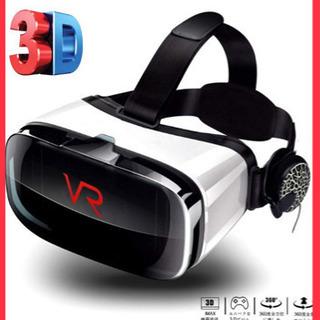 【新品未使用・値下げしました】Musenttek 3D VR ゴ...
