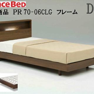 定価22万超!新品未使用フランスベッド