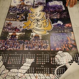 南河内 西板持 秋祭りカレンダー