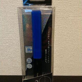 (新品、未使用品)Panasonic 音波振動ハブラシ