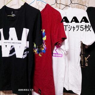AAA ライブグッズ Tシャツ5枚セット 1枚300円計算 まと...