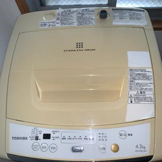 洗濯機4.2キロ