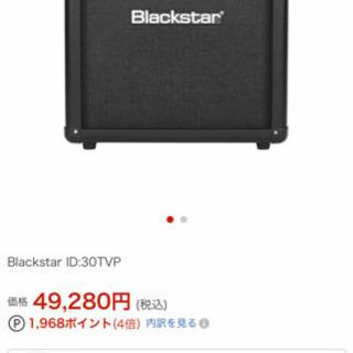 Blackstar ID:30TVP ギターアンプ