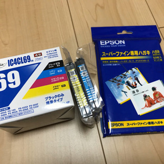 EPSON 純正インク 69 用紙セット