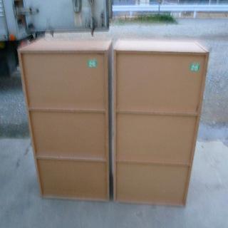カラーボックス 3段 収納 セット - 松戸市