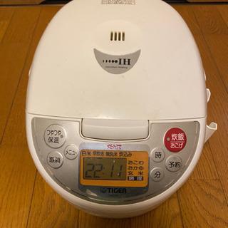 ◆タイガー 炊飯器◆