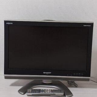 テレビ SHARP LC-20EX3 20インチ 2008年製