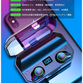 Bluetooth イヤホン (新品)