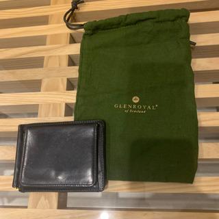 グレンロイヤル 財布  ※定価 ¥32000