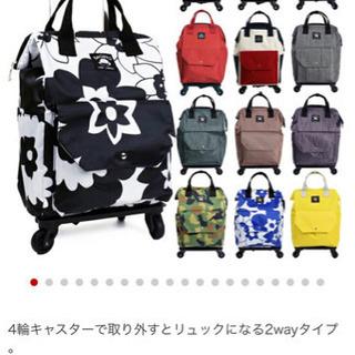 【新品未使用】リュックキャリー (ショッピングキャリー)