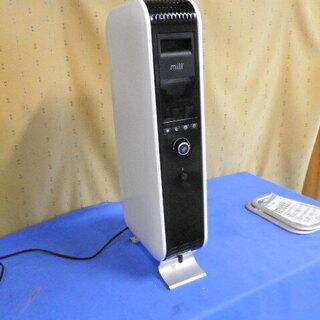 Mill オイルヒーター AB-H1000DN 使用数回 美品