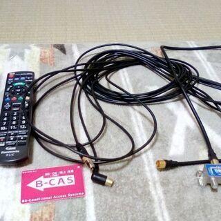 Panasonic液晶テレビ液晶割れ リモコン テレビ線 分波器付き
