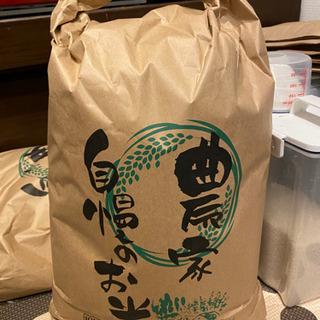 コシヒカリ白米または無洗米 2キロちょっと(15合)