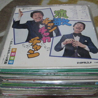 アナログ  EPレコード  29枚