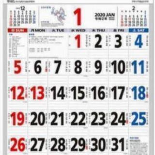 🔴②壁掛けカレンダー2本セット🔴