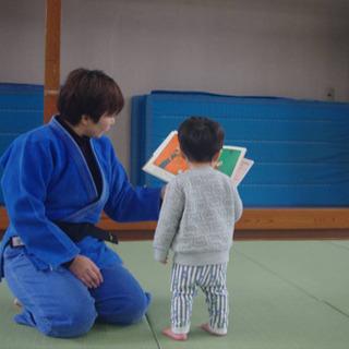2/20.27(木) ベビー柔道☆ 畳で遊ぼう!