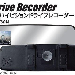 ★☆★ ミラー型ドライブレコーダー 未開封新品 ★☆★
