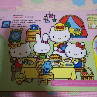 キティ とけいえほん - 本/CD/DVD