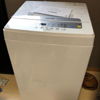 新品未使用!洗濯機 アイリスオーヤマ 5キロ