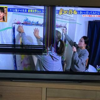 【最終】東芝REGZA 40型 ジャンク